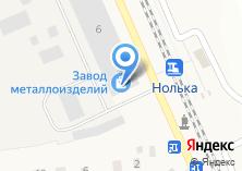 Компания «Краснооктябрьский завод металлоизделий» на карте