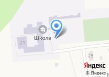 Компания «Краснооктябрьская средняя общеобразовательная школа» на карте