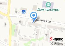 Компания «Птица» на карте