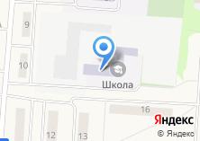 Компания «Руэмская средняя общеобразовательная школа» на карте