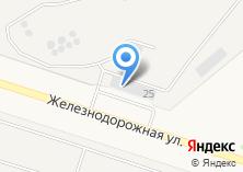 Компания «Центр железнодорожных перевозок» на карте