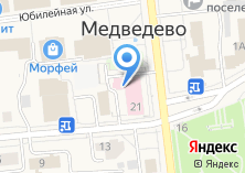 Компания «Марий Эл-РОСНО-МС» на карте