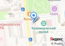 Компания «Стройтепломонтаж» на карте