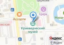 Компания «Историко-художественный музей» на карте
