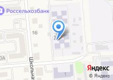 Компания «Медведевский детский сад №6» на карте