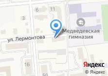 Компания «Коллегия адвокатов Медведевского района Республики Марий Эл» на карте