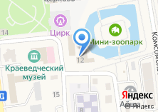 Компания «Пожарная часть №25» на карте