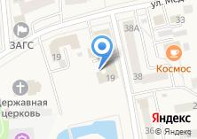 Компания «Управление социальной защиты населения и труда в Медведевском районе Республики Марий Эл» на карте