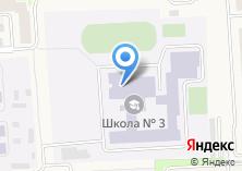 Компания «Медведевская детская школа искусств им. К. Смирнова» на карте