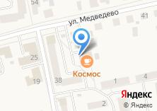 Компания «Англетеръ» на карте