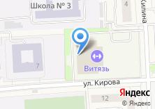 Компания «Витязь» на карте