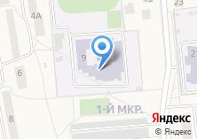 Компания «Медведевская средняя общеобразовательная школа №2» на карте