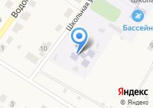 Компания «Новоарбанский фельдшерско-акушерский пункт» на карте