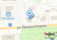 Компания «Строящееся административное здание по ул. Йывана Кырли» на карте