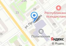 Компания «Политехник» на карте