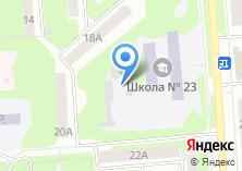 Компания «Обувная мастерская на Баумана» на карте