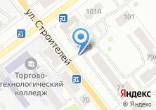 Компания «СК Вертикаль» на карте