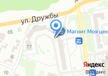 Компания «Шиномонтаж на Дружбы» на карте