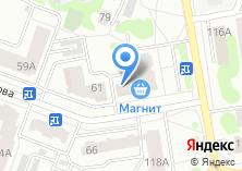 Компания «Студия татуажа Нины Заславской» на карте