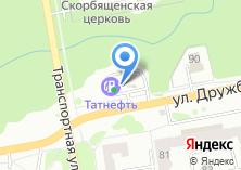 Компания «У Руслана» на карте
