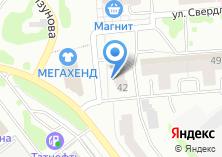 Компания «Секьюрити-профи» на карте