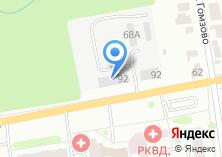 Компания «Семеновские районные электрические сети» на карте