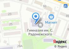 Компания «Гимназия им. Сергия Радонежского г. Йошкар-Олы» на карте