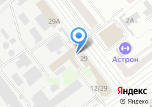 Компания «Аварийно-диспетчерская служба теплосетей» на карте