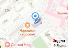 Компания «Детский сад №41» на карте