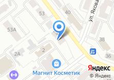 Компания «Persona» на карте