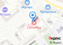 Компания «Шап Турист» на карте