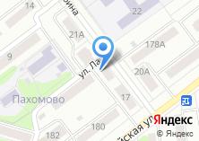 Компания «Зарубинский» на карте