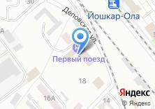 Компания «Старое депо» на карте