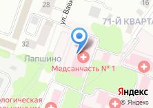 Компания «Медико-санитарная часть №1 г. Йошкар-Олы» на карте