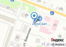 Компания «Строящееся административное здание по ул. Водопроводная» на карте