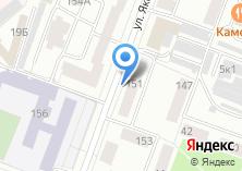 Компания «Адвокатский кабинет Зверевой Ю.С» на карте