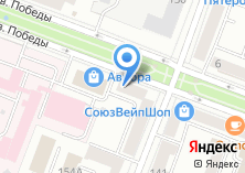 Компания «МФО Рифор» на карте