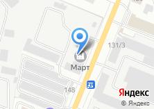 Компания «Эксклюзив-мебель» на карте