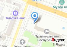 Компания «Белый аист-2» на карте
