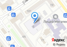 Компания «Детский сад №87 Кече» на карте