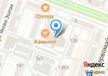 Компания «Авто-Рено» на карте