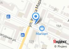 Компания «Садит» на карте