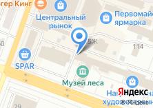 Компания «Чукшинский карьер» на карте