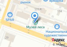 Компания «Министерство лесного хозяйства» на карте
