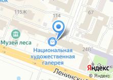 Компания «Художественный салон» на карте