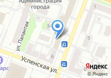 Компания «Межрегиональный центр подготовки и переподготовки специалистов автомобильного транспорта» на карте