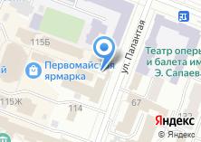 Компания «Glime» на карте