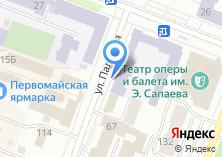 Компания «Общежитие Йошкар-Олинский аграрный колледж» на карте
