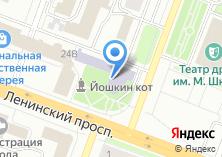 Компания «AchLab» на карте