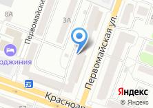 Компания «Максим» на карте
